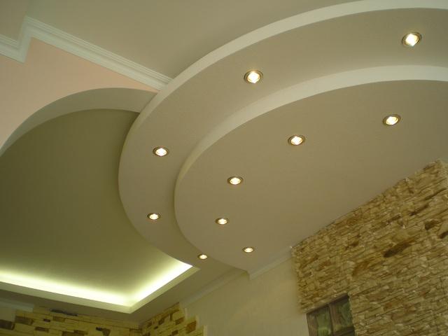 Подвесной гипсокартонный потолок