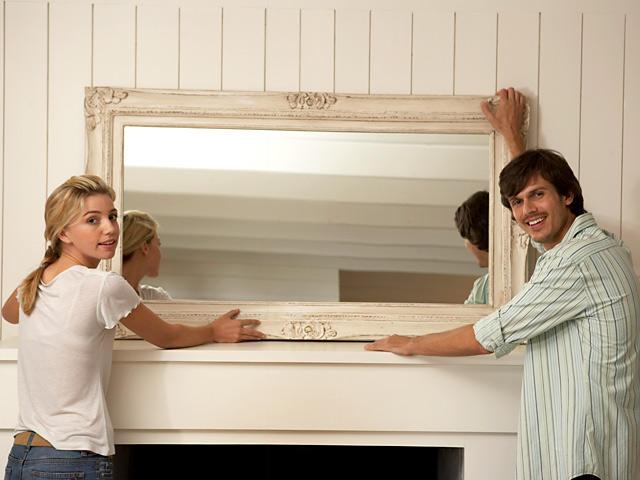 Зеркала на стене