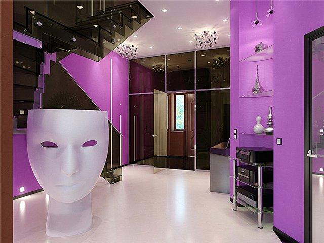 Красивая сиреневая комната