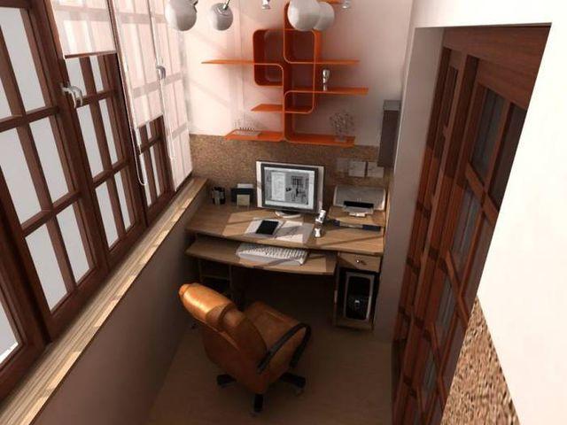 строгий кабинет на балконе
