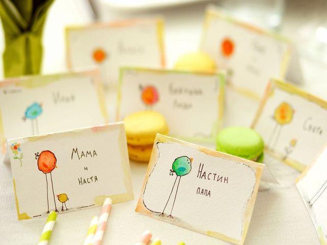 красивые именные карточки на праздничном столе