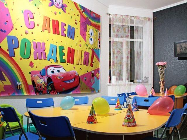 идеально декорированная комната для детского дня рождения