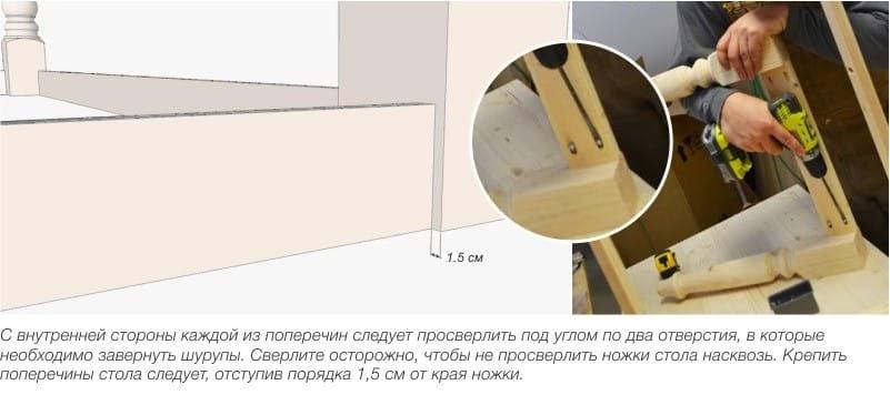 Изготовление основания стола